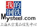 我的��F�W-上海大宗商品信息中心