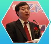 中国钢铁工业协会副秘书长 王颖生