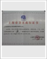 公司荣誉07